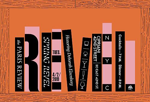 The Paris Review Spring Revel