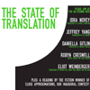 The State of Translation