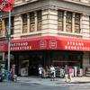 Event Series: <em>The Paris Review</em> at the Strand